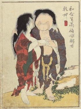manpuku_wago_shin_hokusai_m